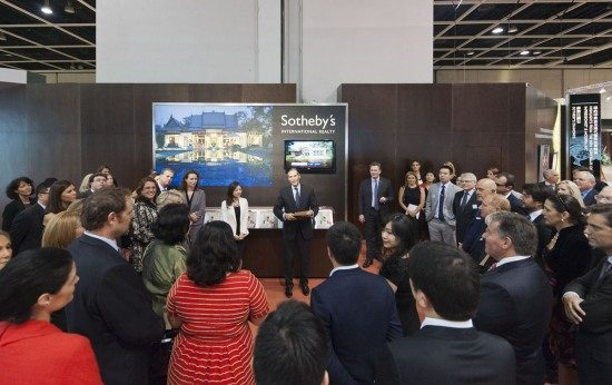 Hong Kong Sotheby's International Realty Sales Assembly